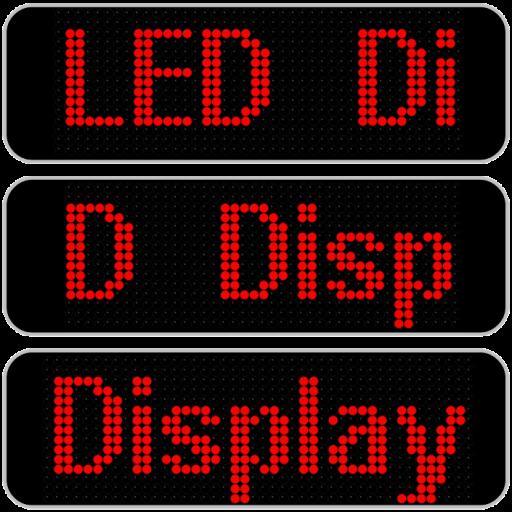 Led Display Mobiles