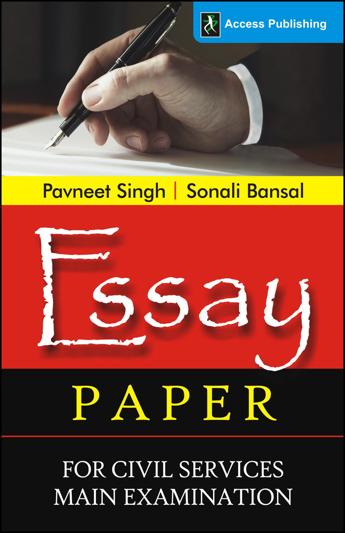 Model essay for civil services