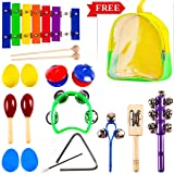 Kids Mini Band Musical Instruments, Wooden Percussion, Birthday Gifts, Educational Play Set, Learning Toys, Early Development Rhythm Xylophone for Ages 3, 4, 5, 6, 7, 8 Year Olds Boys Girls Toddlers.