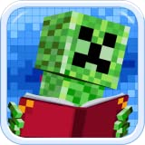 Ultra Guide for Minecraft FREE