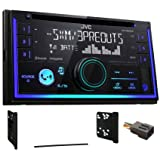 JVC Stereo CD Receiver w/Bluetooth/USB/iPhone/Sirius For 2001-2005 Ford Explorer