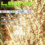 【特価】イルミネーションLEDライト カラー:シャンパンゴールド【全長8M】LED100灯 点灯8パターン・コントローラ付・最大10個(最長80m)まで連結可能