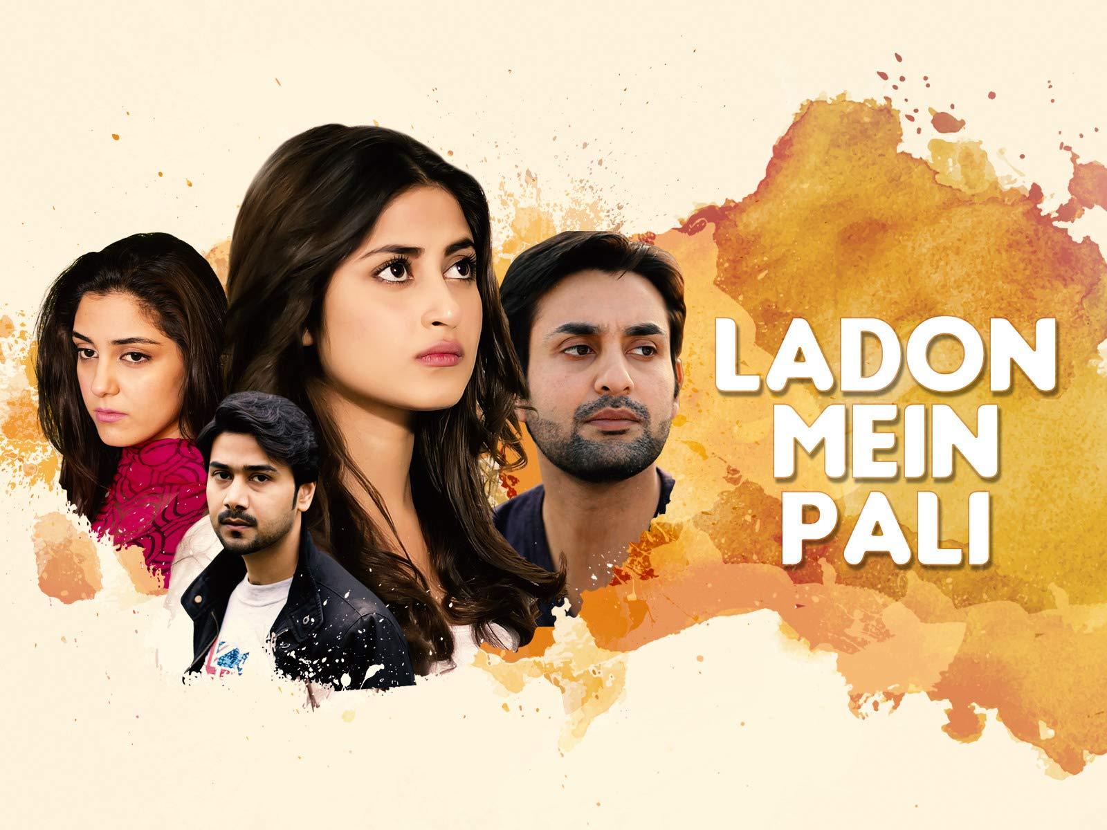 Ladon Mein Pali
