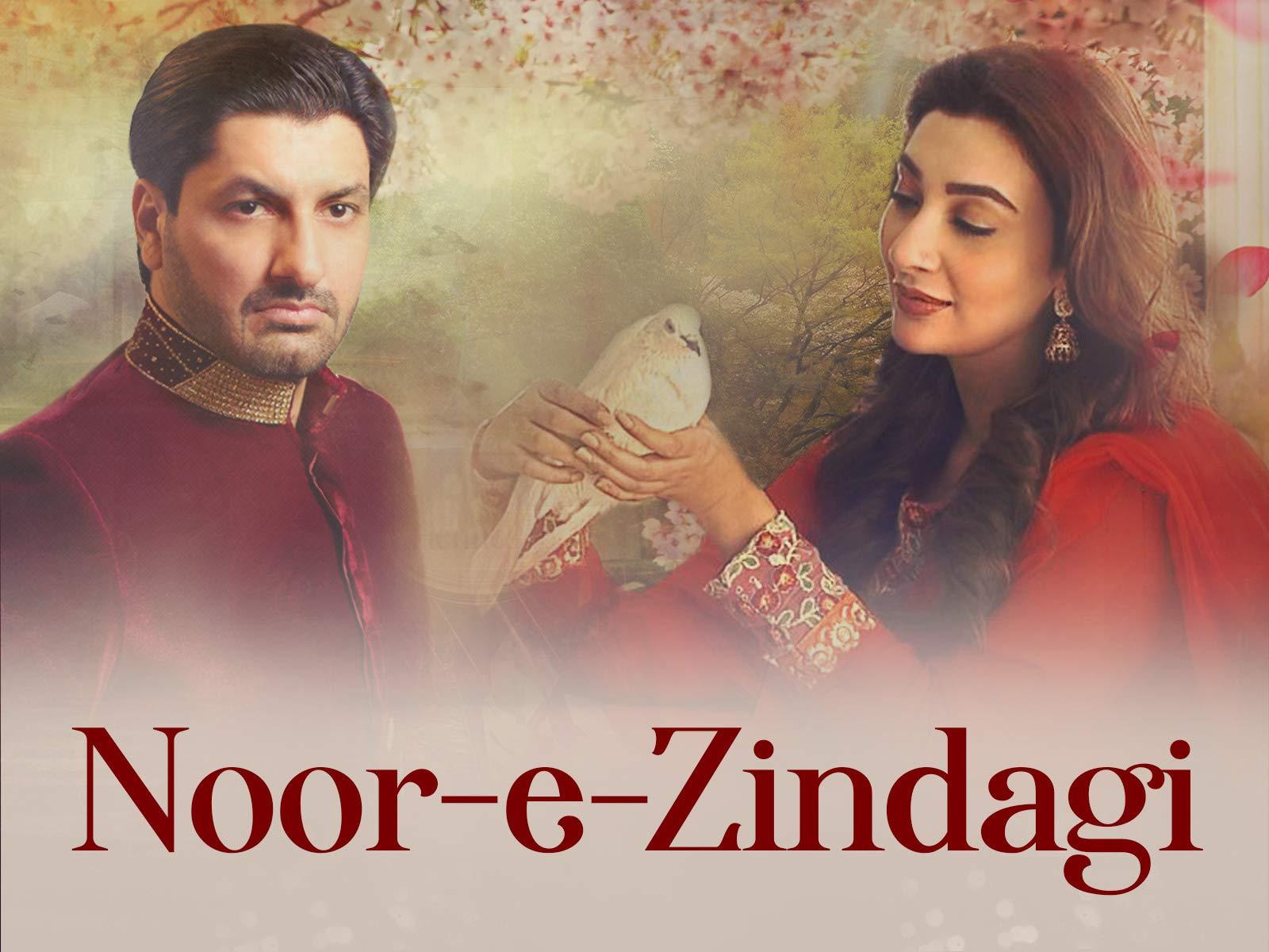 Noor-e-Zindagi on Amazon Prime Video UK