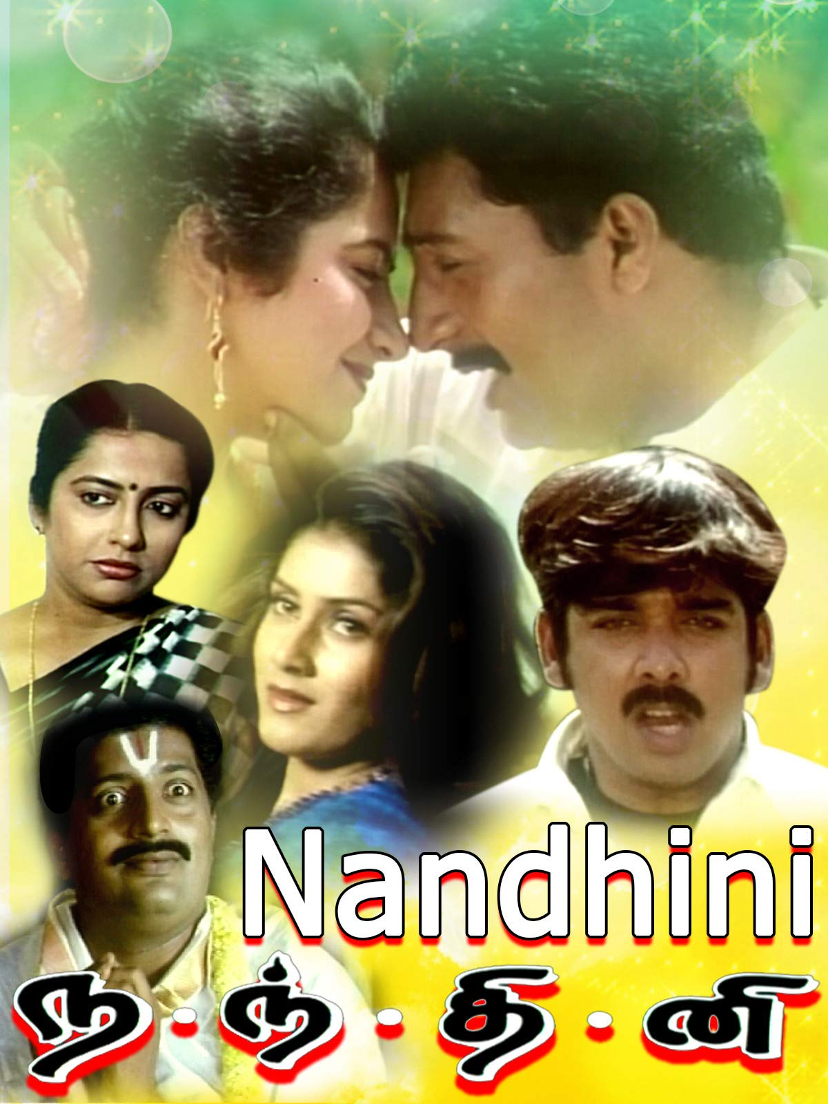 Nandhini on Amazon Prime Video UK