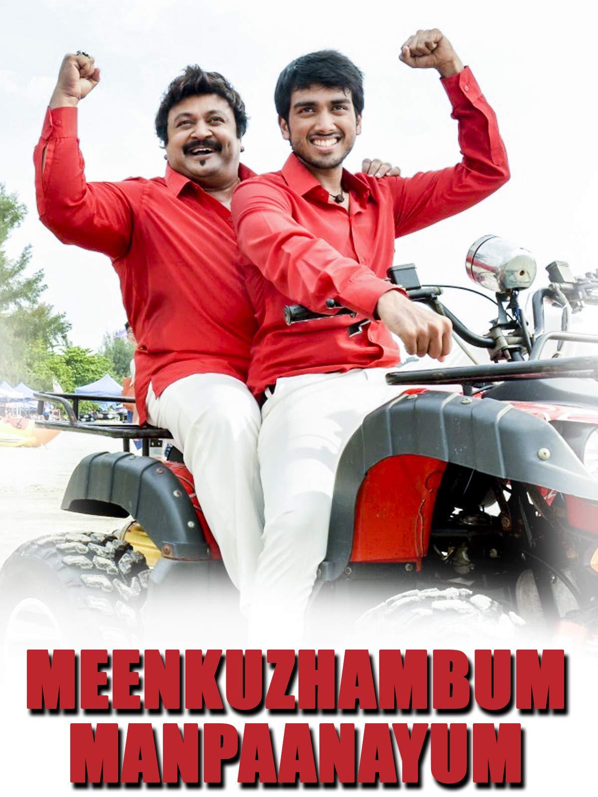 Meenkuzhambum Manpaanayum on Amazon Prime Video UK