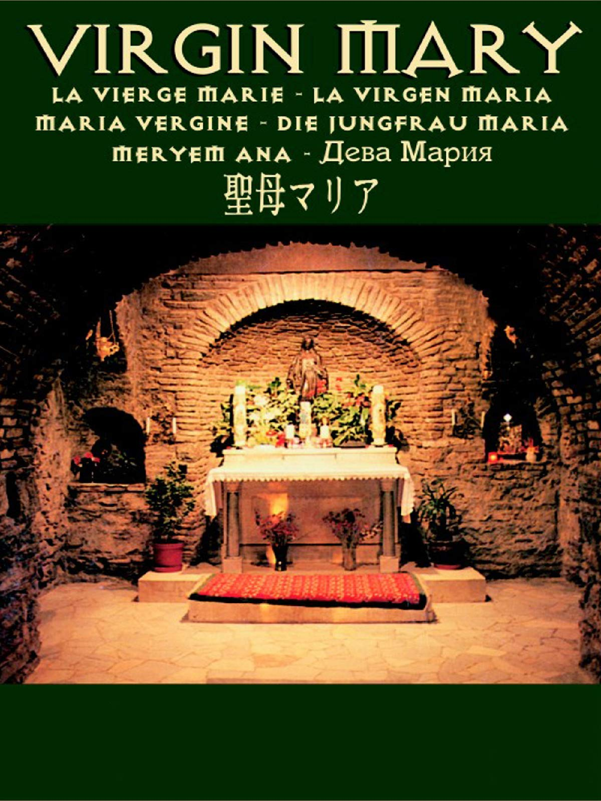 Virgin Mary - The House, Church and Life Story of Virgin Mary Queen of Heaven