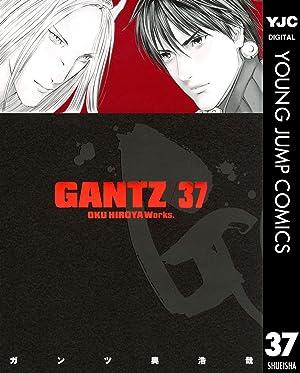 GANTZ (第1期) DVD-BOX