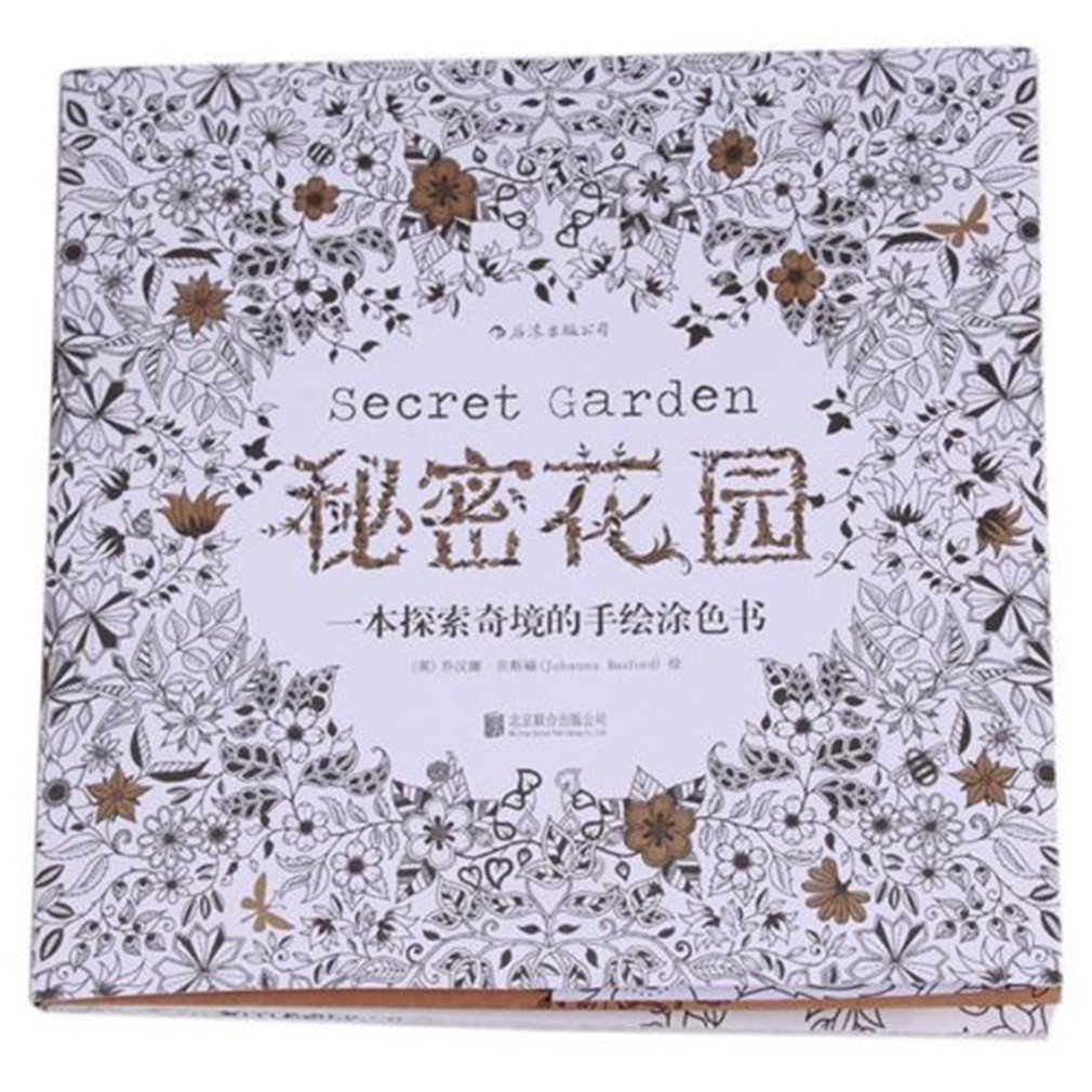 Secret Garden Coloring Book 314 Free Shipping