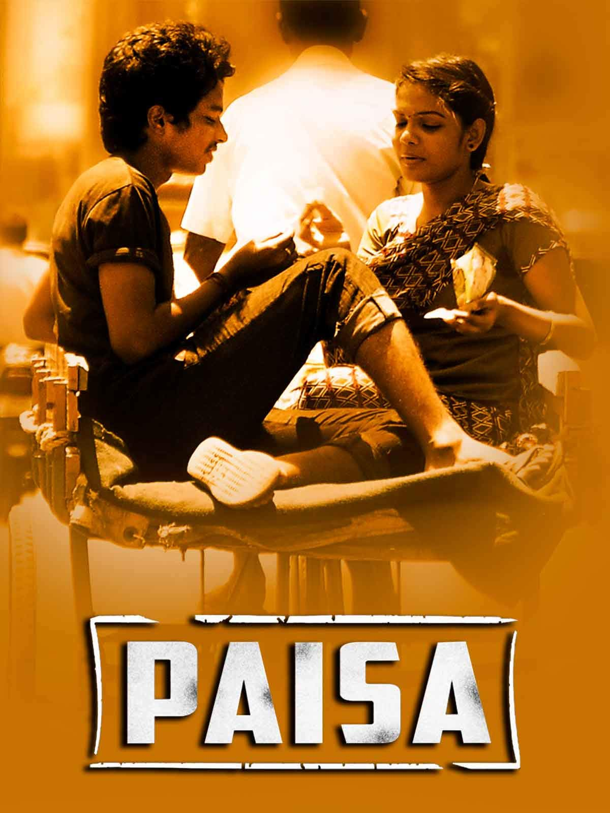 Paisa  (Hindi)