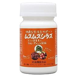 むずむず 脚 専用 サプリメント ムズムズシラズ 150粒 栄養機能食品