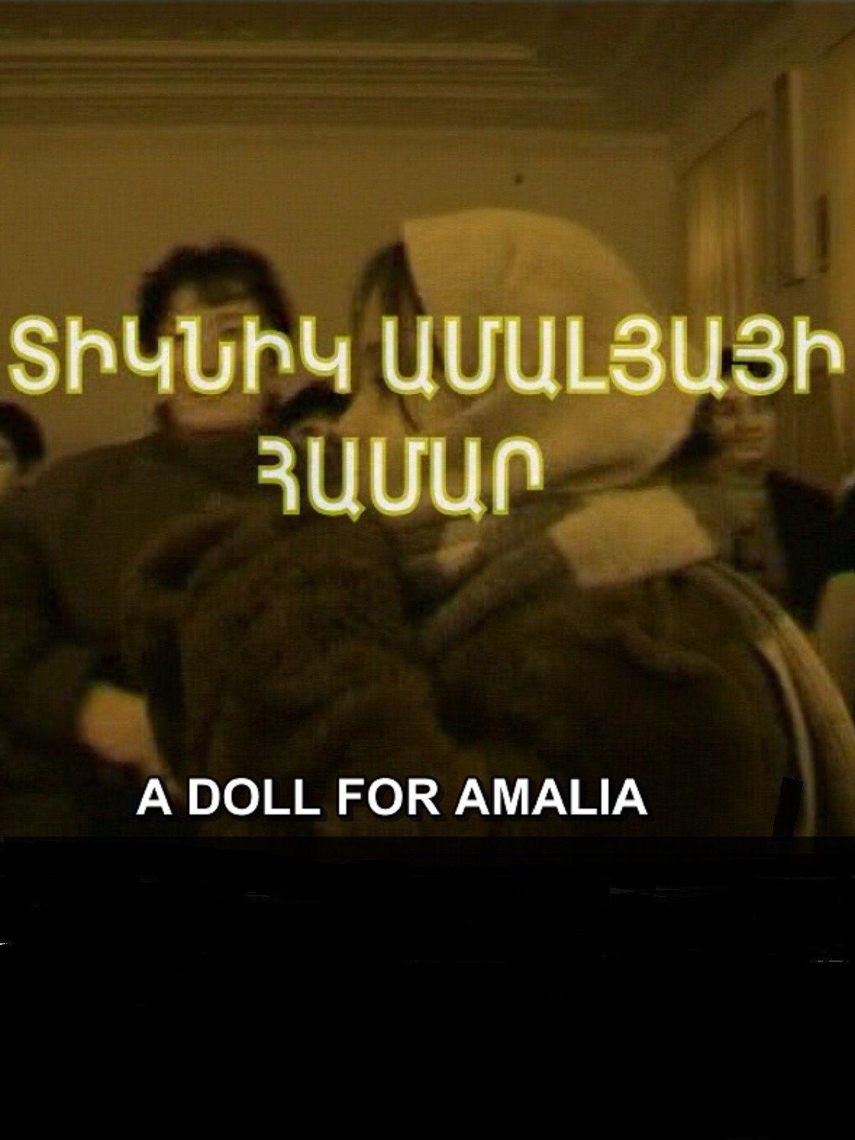 Garnik Sargsyan's A Doll for Amalia on Amazon Prime Instant Video UK