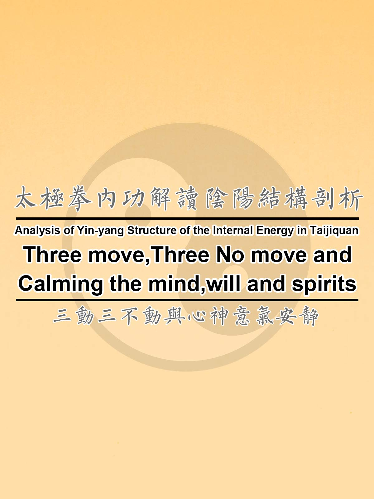 Three move,Three No move and Calming the mind,will and spirits on Amazon Prime Video UK
