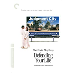 Defending Your Life (The Criterion Collection)