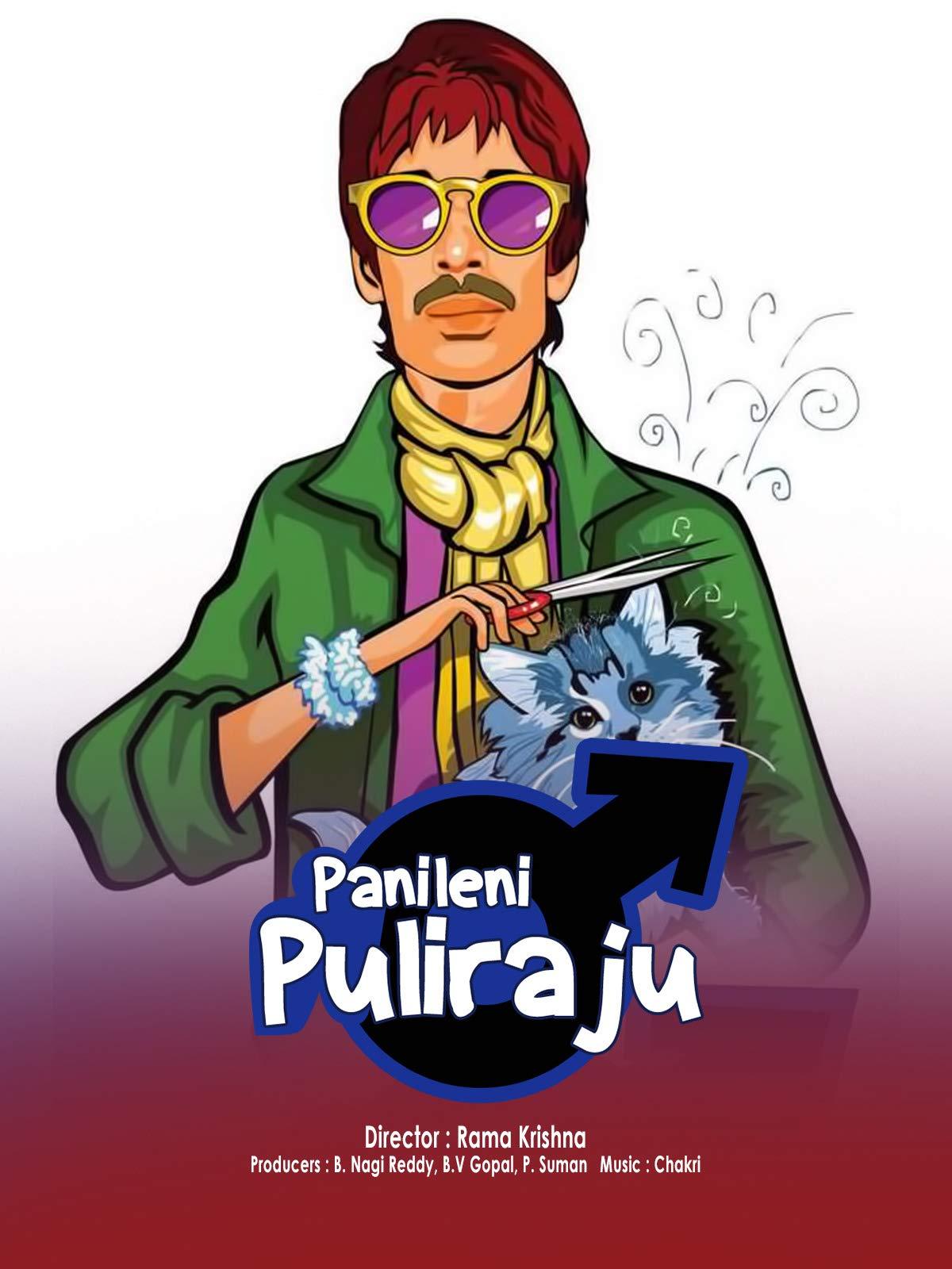 Panileni Puliraju