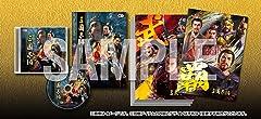 三國志14 TREASURE BOX 【Amazon.co.jp限定】PS4テーマ メール配信