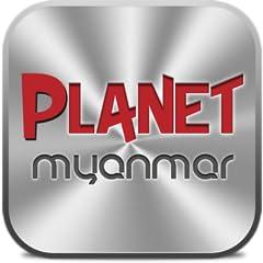 Planet Myanmar News