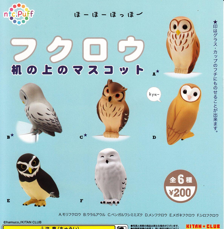 Kitan Club Nature Techni Colour Nankyoku Emperor Penguin and Chick Figure