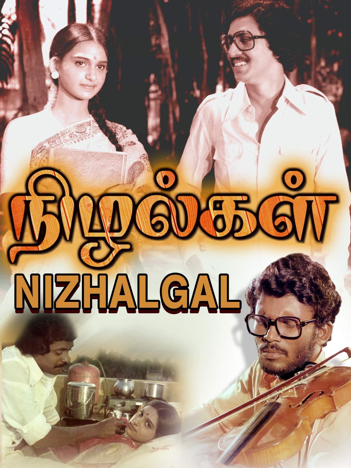 Nizhalgal on Amazon Prime Video UK