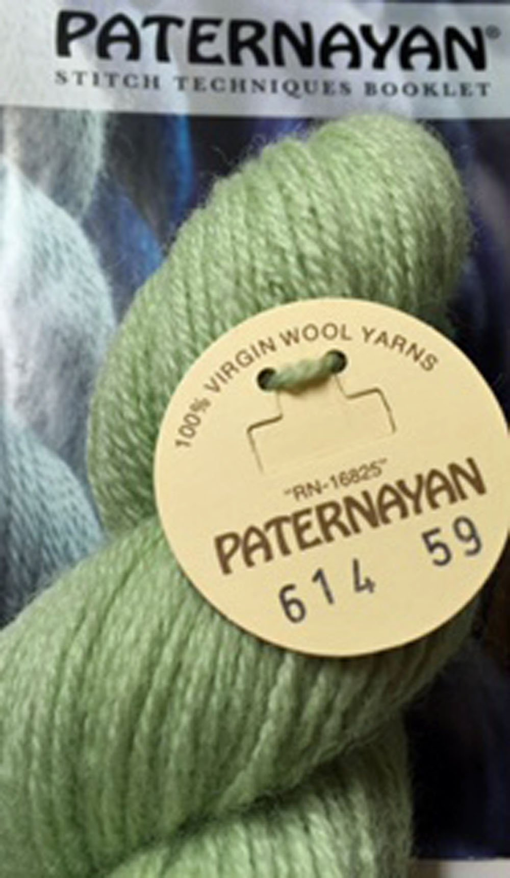Hunter Green Wool Paternayan Needlepoint Yarn