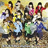 ギラギラRevolution-SUPER☆GiRLS
