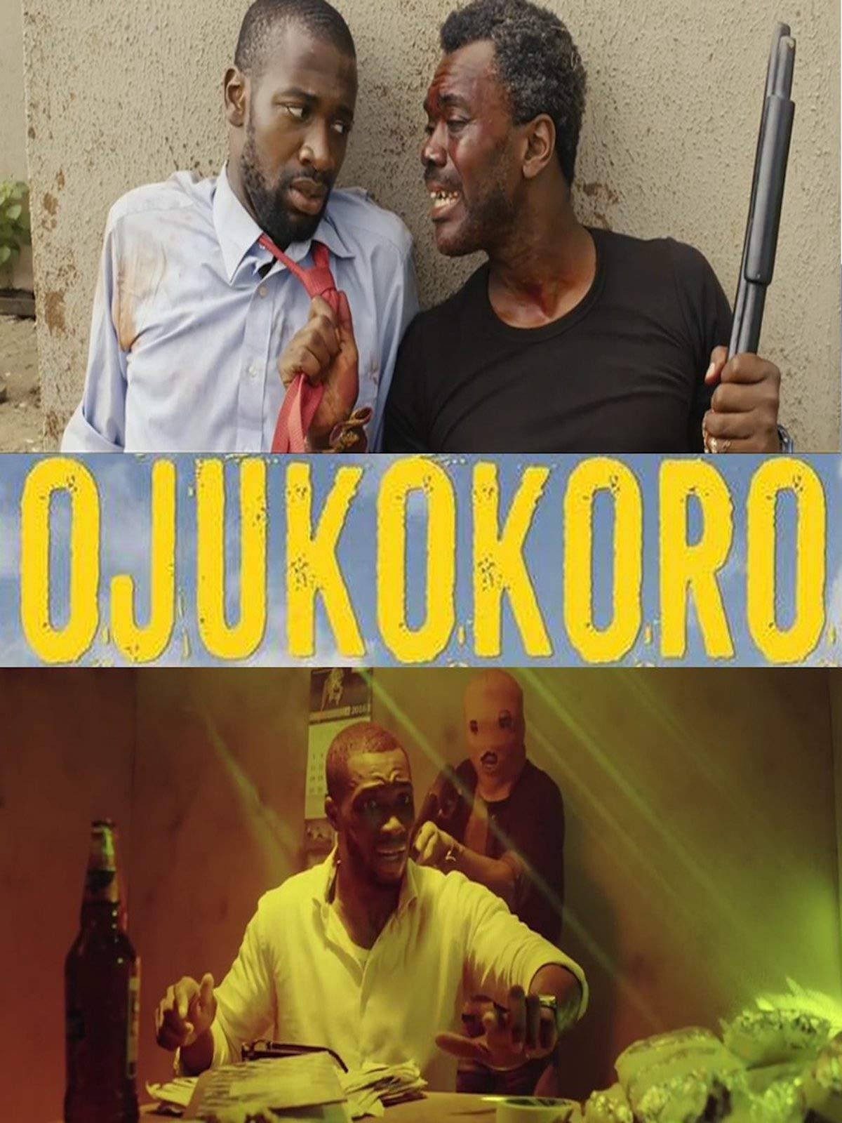Ojukokoro on Amazon Prime Instant Video UK