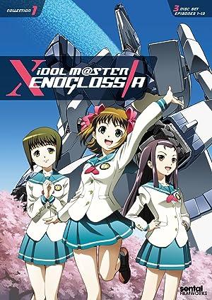アイドルマスター XENOGLOSSIA DVD