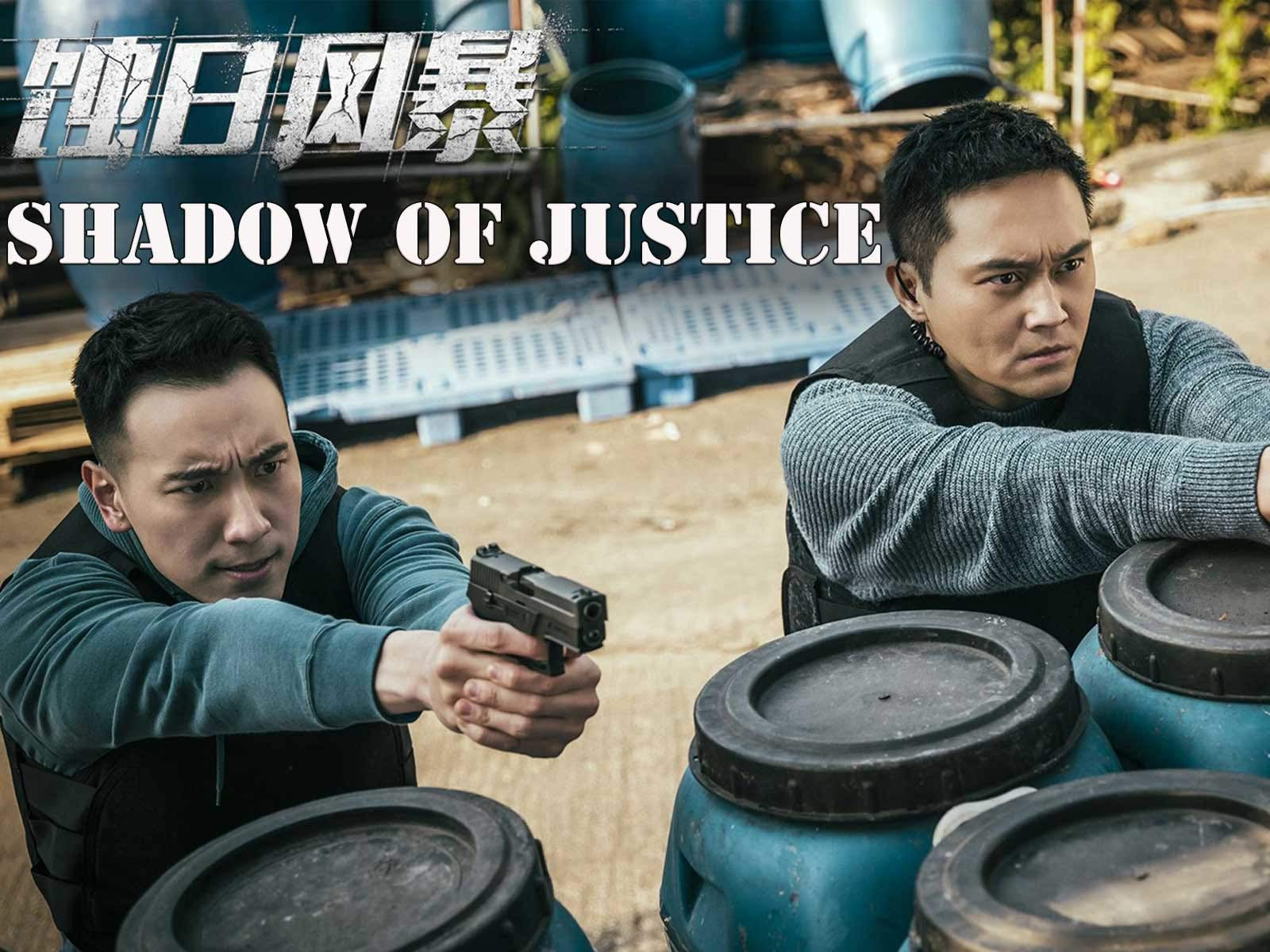 Shadow of Justice on Amazon Prime Instant Video UK