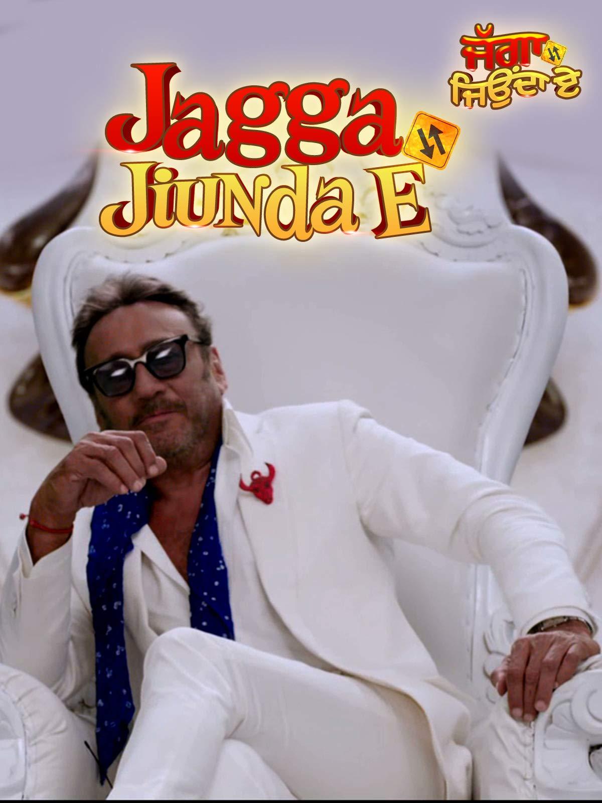 Jagga Jiunda