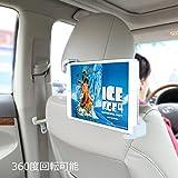iEC タブレット用車載用ホルダー 後部座席タイプ
