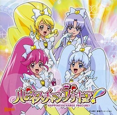ハピネスチャージプリキュア!後期エンディングテーマ【CD+DVD盤】