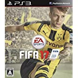 FIFA 17 PS3 Japan Import