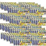 三菱 アルカリ乾電池 単3形 10本パック LR6N/10S MITSUBISHI 三菱電機