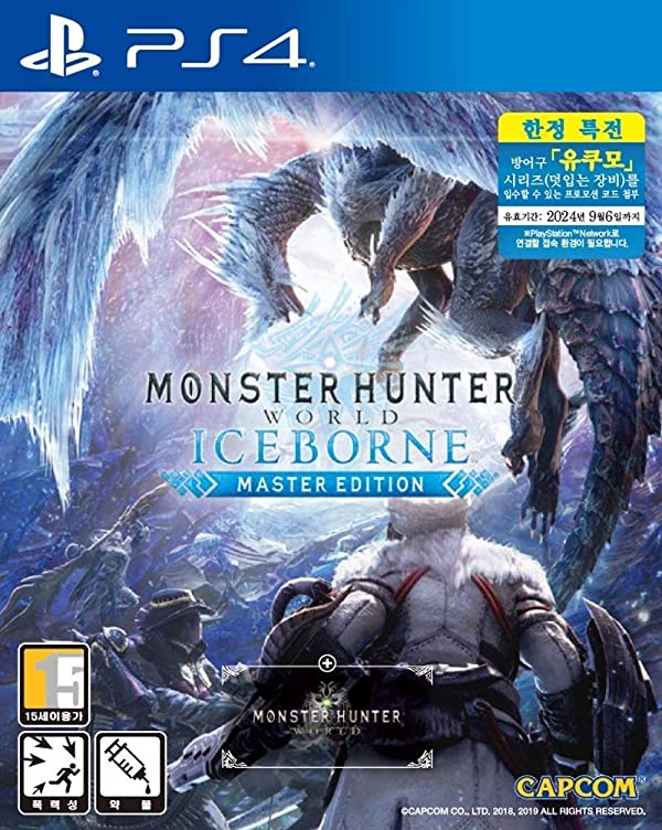 Monster Hunter World: Iceborne Master Edition Korean Edition - PlayStation4