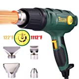 Heat Gun, TECCPO 1500W Professional Electric Hot Air Gun Variable Temperature Control with 3-Temp Settings 122?~1112?, 4 Nozzle Attachments, 250L/Min~500L/Min, Perfect for Crafts, Stripping Paint (Color: Black)