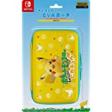 Nintendo Official Kawaii Nintendo Switch Hard Case -Pokemon: Let's Go, Pikachu!-