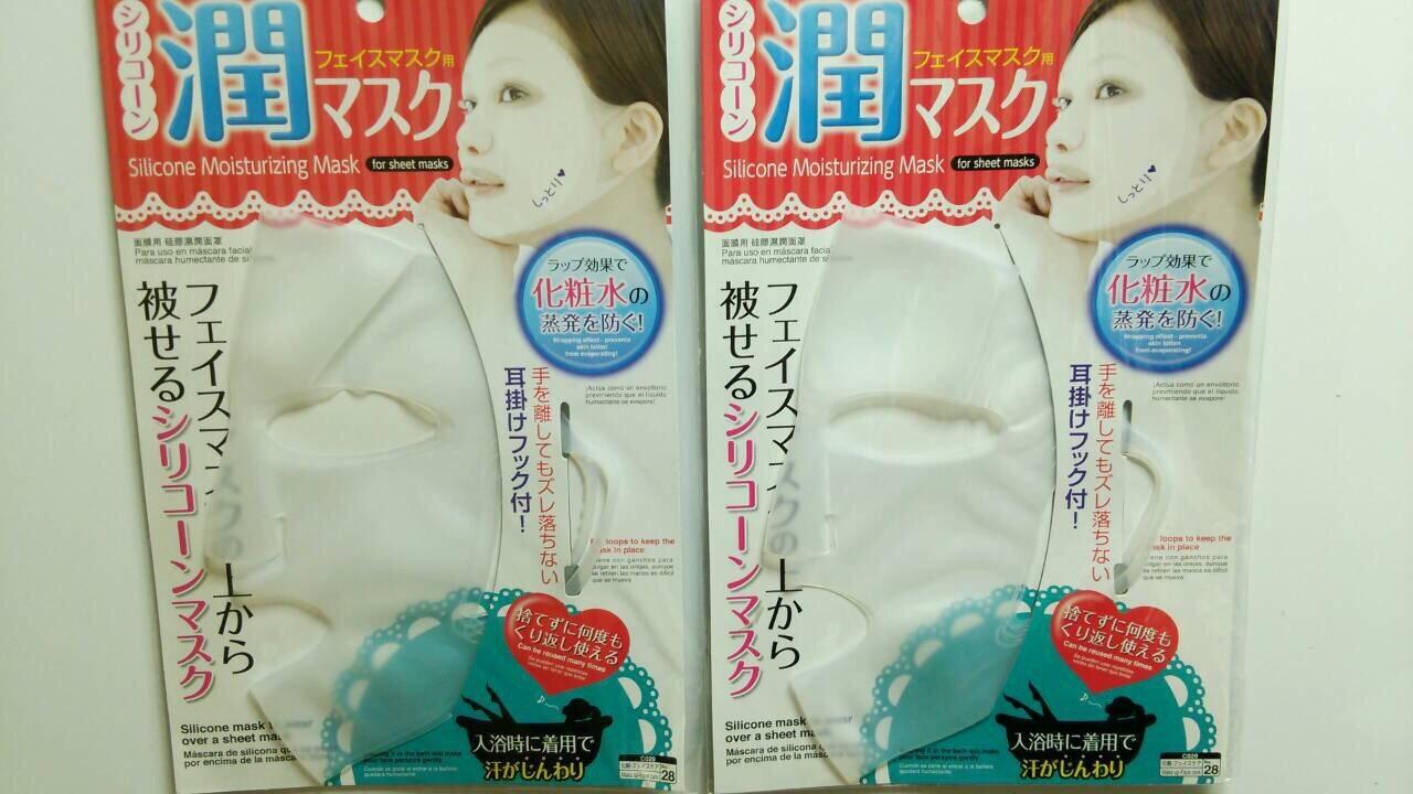 ダイソー シリコン 潤マスク フェイスマスク 2枚セット: ヘルス&ビューティー