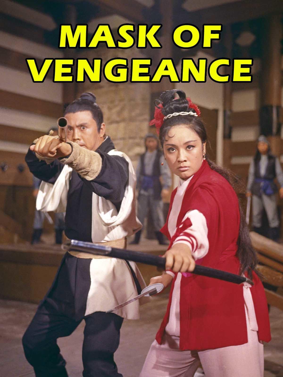 Mask Of Vengeance on Amazon Prime Instant Video UK