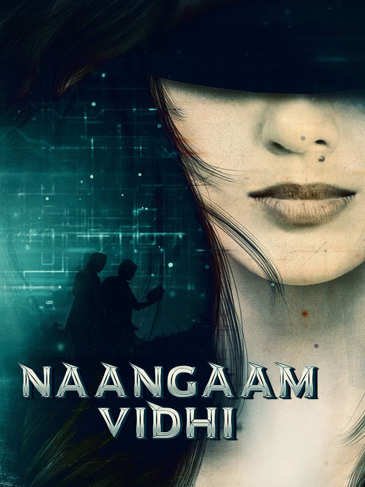 Naangaam Vidhi
