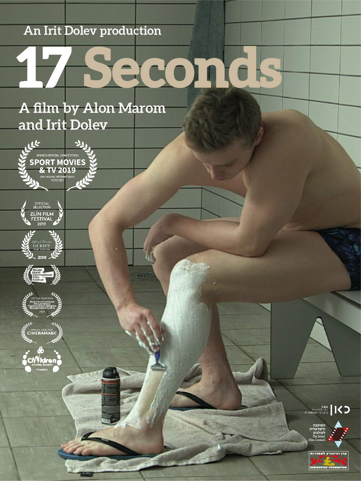 17 Seconds