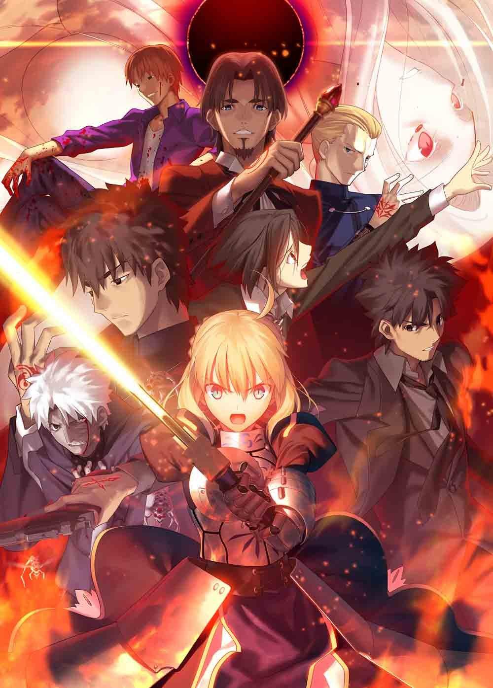 『Fate/Zero』のランサー陣営 嫌味な魔術師ケイネスとその妻ソラウ、美形の騎士ディルムット・オディナ