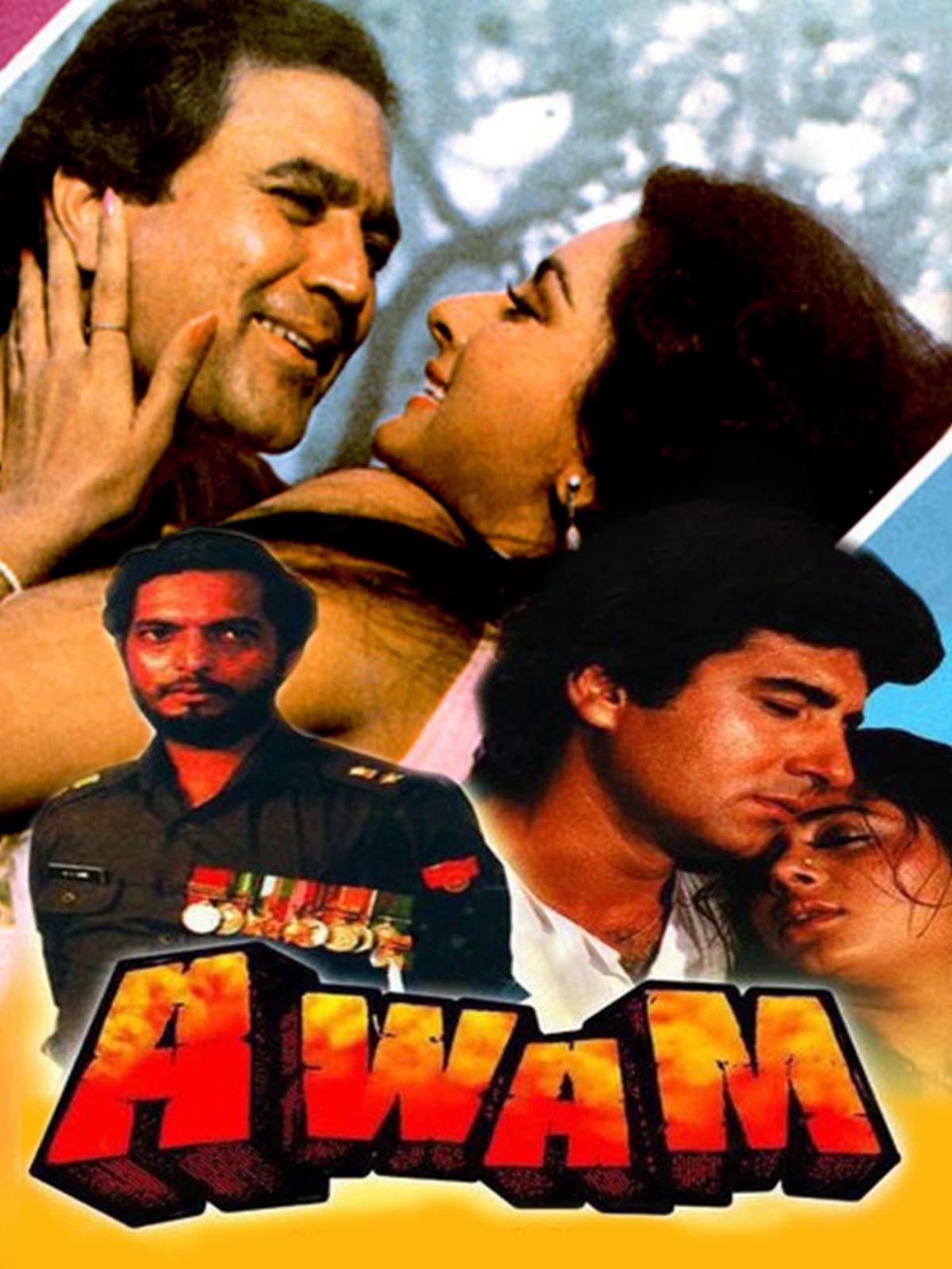 Awam on Amazon Prime Video UK