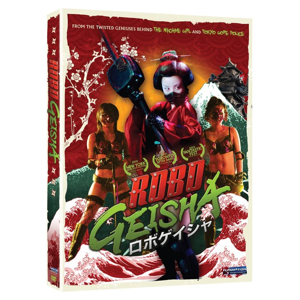 Robo-Geisha DVD Cover