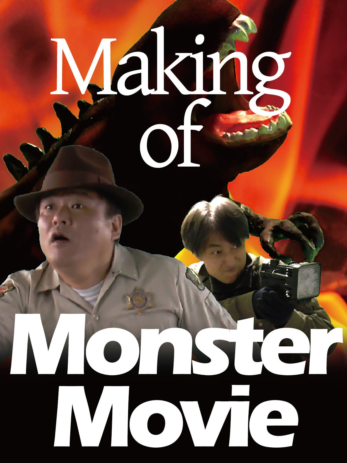 Making of Monster Movie
