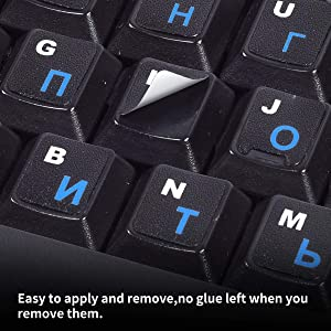 2PCS Pack) Russian Keyboard Stickers, Keyboard Letters Replacement