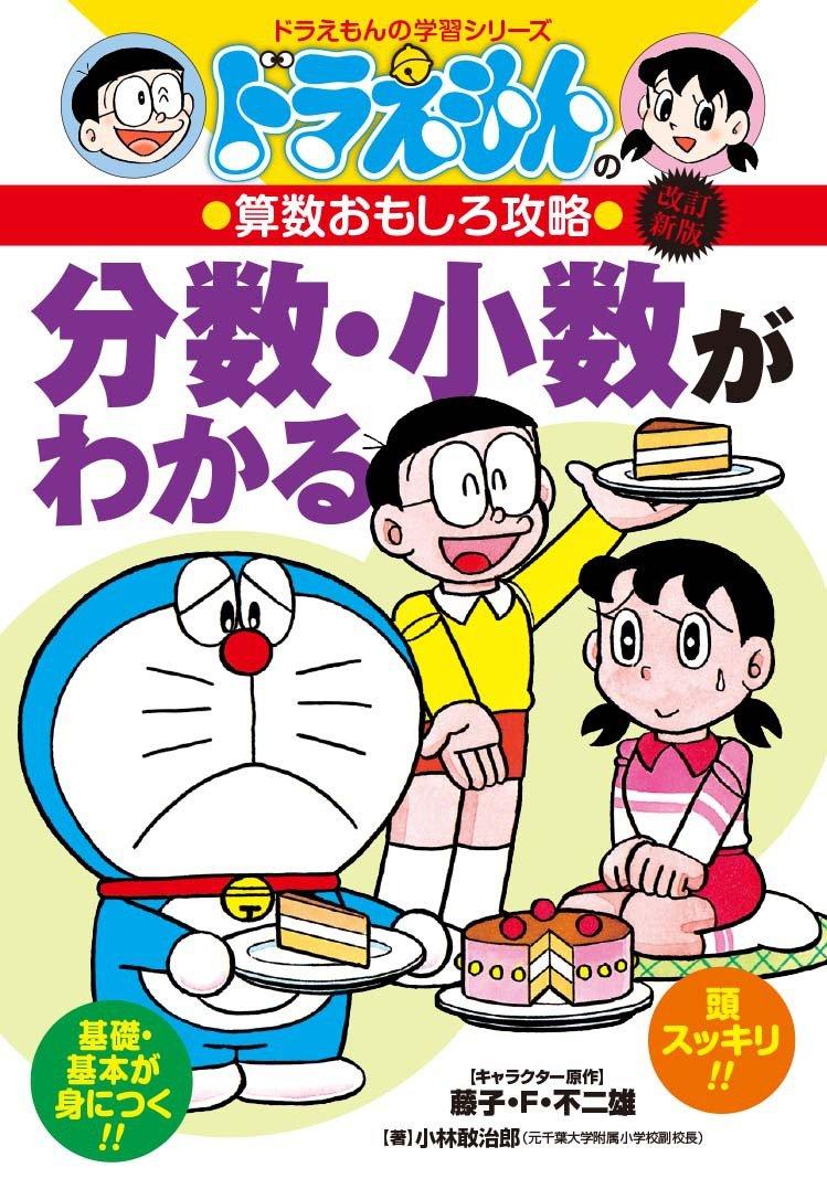 かっこいい小学生参考書ブログ : 漢字パズル小学生 : パズル