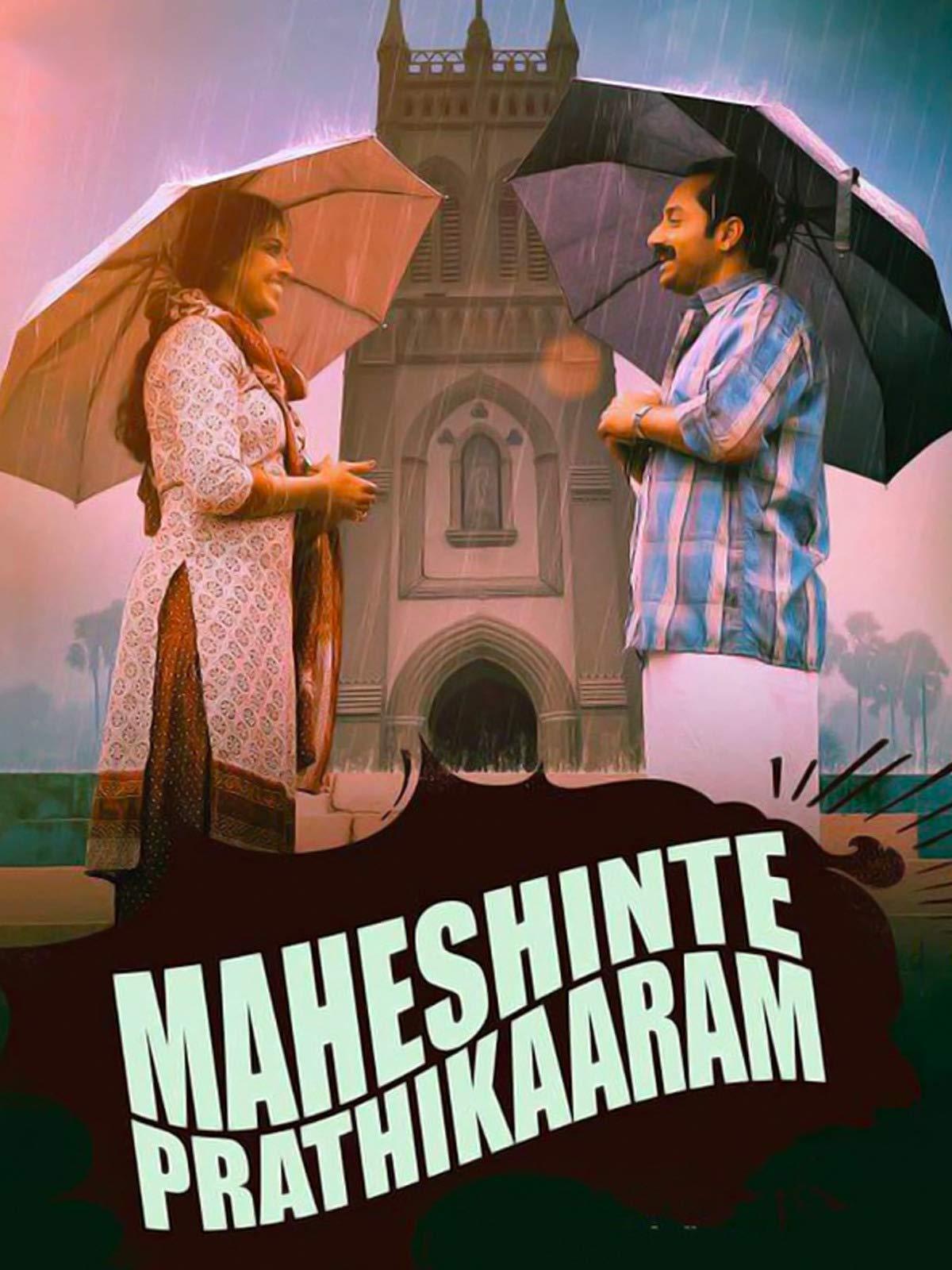 Maheshinte Prathikaaram on Amazon Prime Video UK