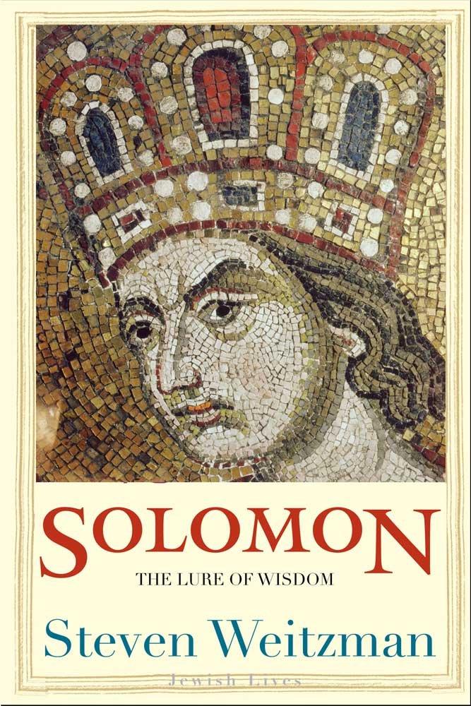 ソロモン王