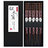 Youmi Japanese Natural Wood Chopstick Set Reusable Classic Style Chopsticks 5 Pairs Gift Set (Color: Sakura Rosewood Chopsticks)