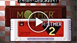 Classic Game Room - MOTHER 1 + 2 Review